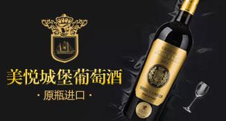 东莞市缔多奇酒业有限公司