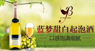 上海云波酒业有限公司