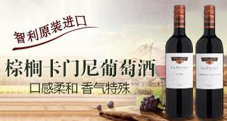 东莞市百冠酒业有限公司