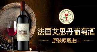 广州士洋贸易有限公司