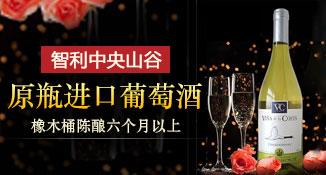 深圳品维汇葡萄酒业有限公司