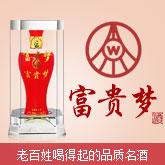 河南省久立方(集团)有限公司