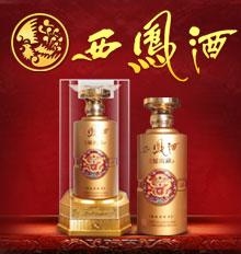 西安凤香酒源工贸有限公司