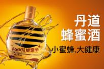 陕西丹道酒业有限公司