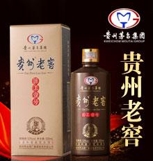 贵州茅台集团贵州老窖全国营销中心