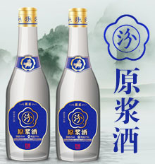 河南省双坛实业集团有限公司