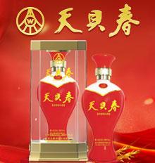 济南宇淞商贸有限公司