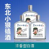 辽宁金淳白酒酿造有限公司