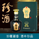 贵州易地传承酒业有限公司