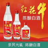 红花牛(北京)国际酒业有限公司