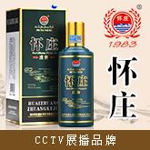 贵州怀庄酒业(集团)有限责任公司庄客系列