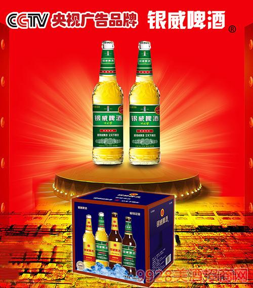 银威啤酒中国梦白瓶8°P500ML1*12瓶/箱