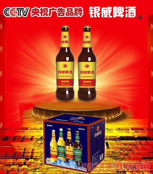 银威精酿啤酒棕瓶10°P500ML1*12瓶/箱
