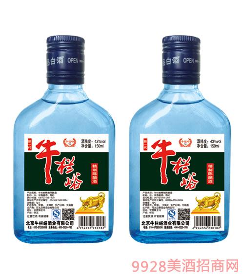 牛栏峪陈酿酒43度150ml