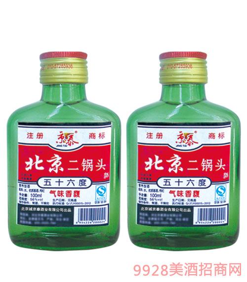 京泰北京二锅头小绿100mlx40