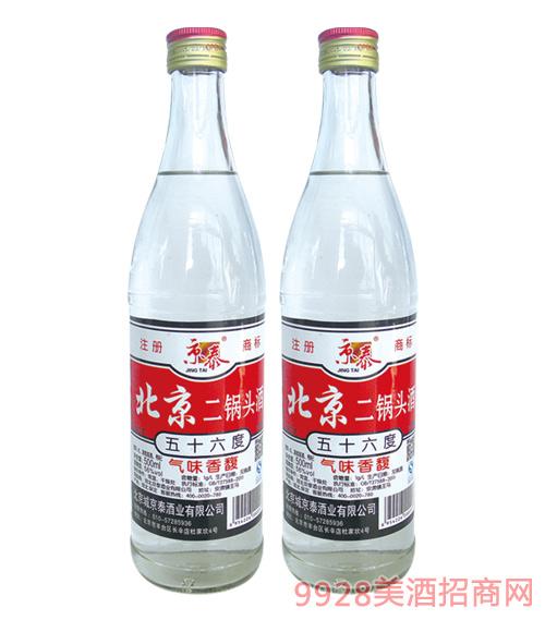 京泰北京二锅头大白500mlx12