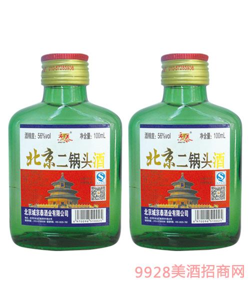 京泰北京二锅头小绿(天坛)100mlx40