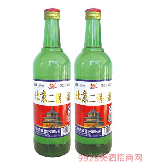 京泰北京二锅头大绿(天坛)500mlx12