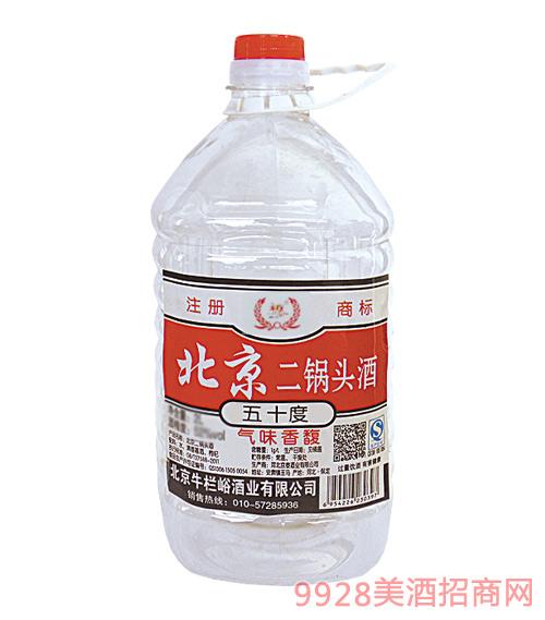 京泰北京二锅头50度4.5L红白黑