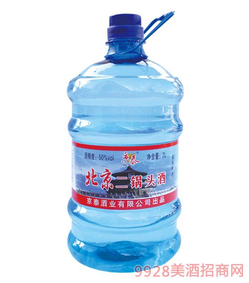 京泰北京二锅头桶酒50度2Lx6