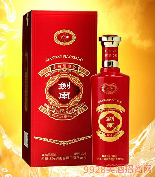 �δ巷h香酒