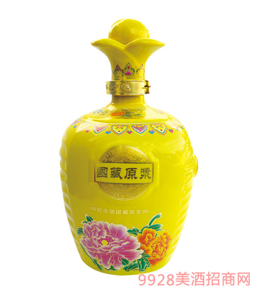 国藏原浆酒
