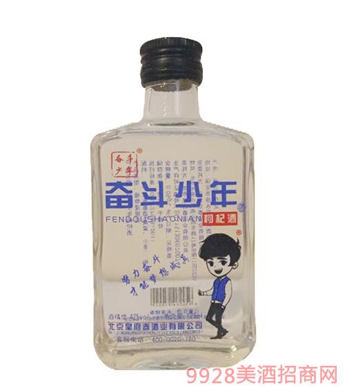 皇府春酒奋斗少年125ml