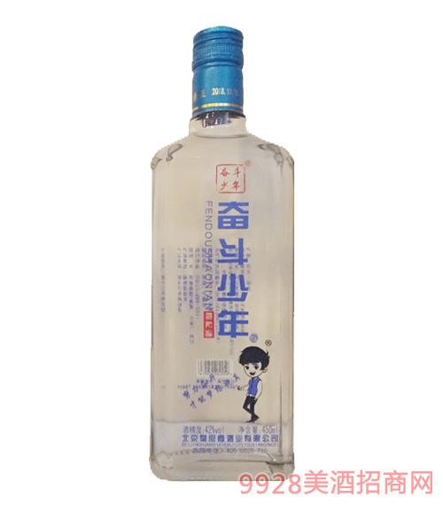 皇府春酒奋斗少年
