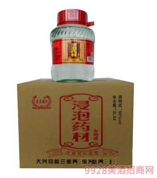 京泰龙江56度2升浸泡药材玻璃坛整套