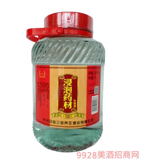 京泰龙江56度5升浸泡药材玻璃坛