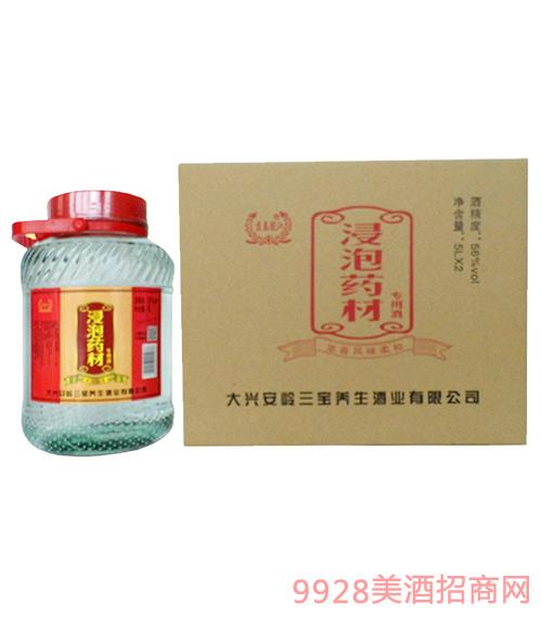 京泰龙江56度5升浸泡药材玻璃坛整套