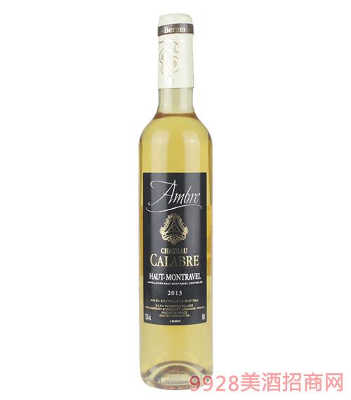 法��之光・�P拉伯白葡萄酒