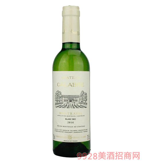 法國之光·卡拉博莊園干白葡萄酒