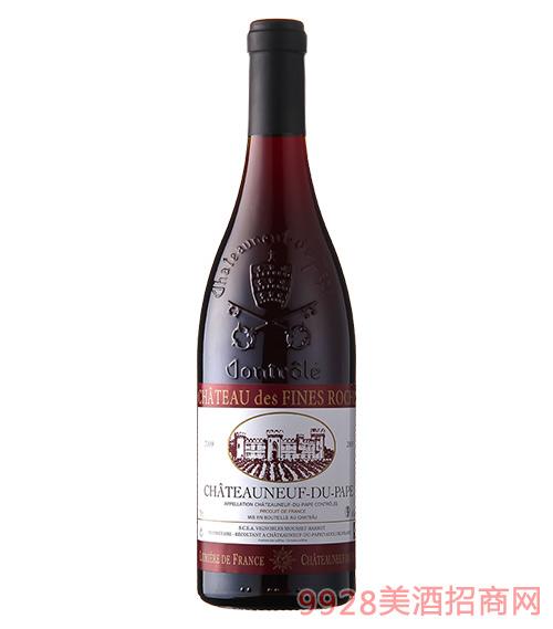 法国之光·教皇新堡罗氏庄园干红葡萄酒
