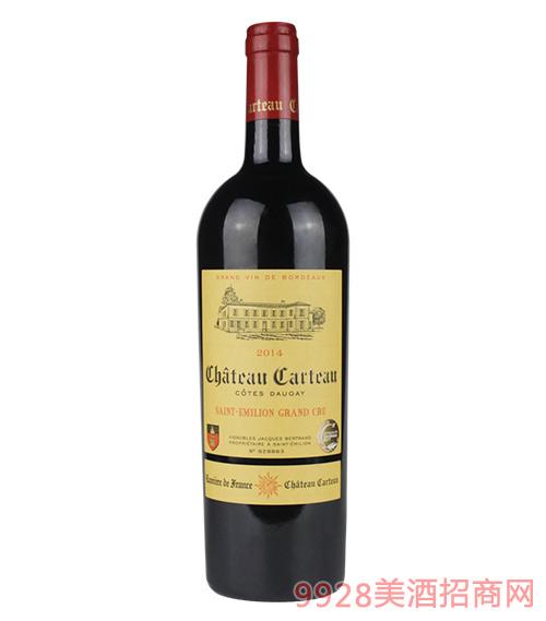 法国之光·卡特庄园干红葡萄酒