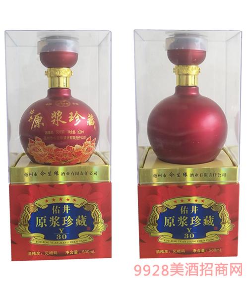 佑井原浆珍藏酒Y30-500ml