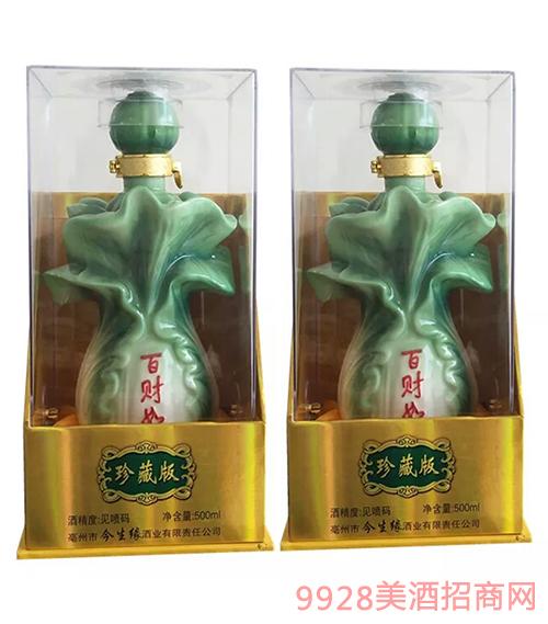 百�如意酒珍藏版500ml
