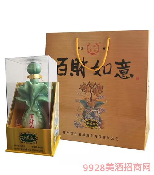 百财如意酒珍藏版礼盒500ml