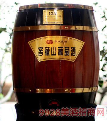 厚德煮酒 窖藏山葡萄酒