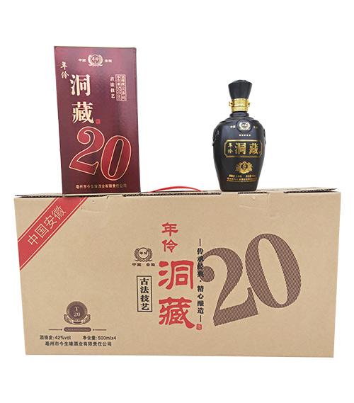 年份洞藏酒20