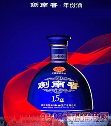劍南春15年年份酒