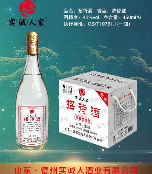 ���\人家招待酒(手提�K)42度450ml