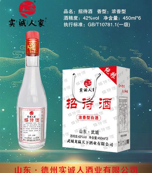 ���\人家招待酒(手提盒)42度450ml