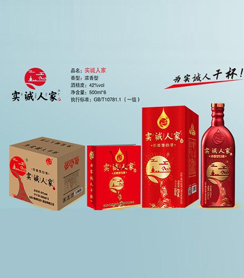 实诚人家酒(红色)42度500ml