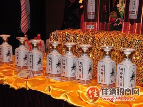 刘伶醉酒到涞水县开展新品发布招商大会