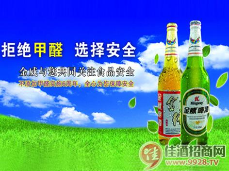 金威啤酒在深圳全新上市啦