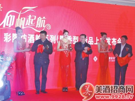仰韶彩陶坊酒韵系列新品在漯河上市