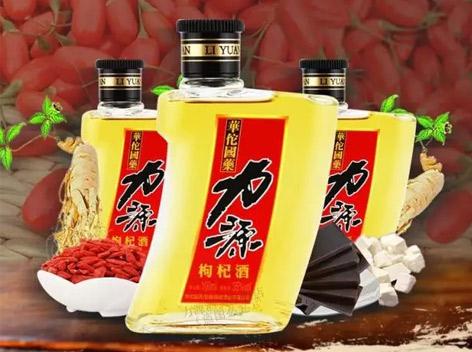 【品牌养生酒新品】力源酒新产品上市啦!