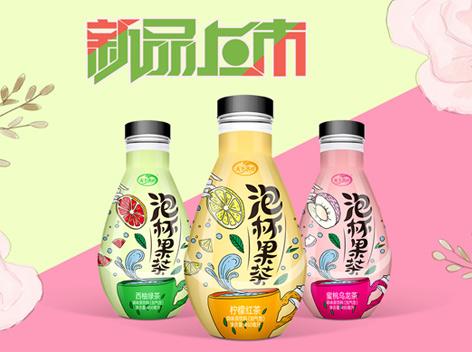 """天下水坊""""泡杯果茶""""新品上市,多种口味多种营养"""