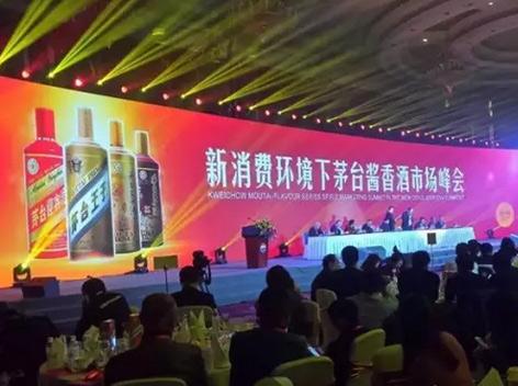 茅台王子酒鸡年纪念酒新品上市